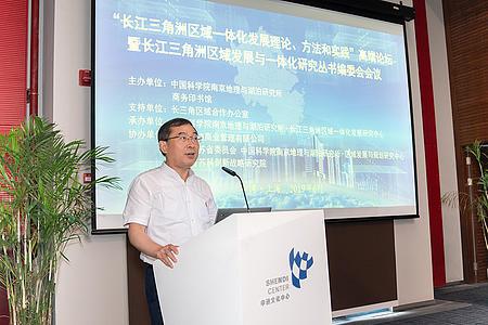会议拍摄《中国科学院地理与湖泊研究所会议》